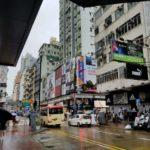香港はモンコックにあるスニーカーストリート
