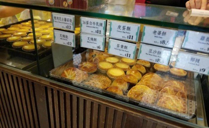 香港の泰昌餅家(タイチョンベーカリー)のショーケース