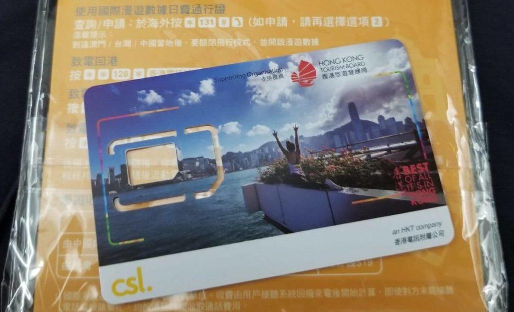 「1010」で購入した香港で使えるプリペイドSIMをご紹介
