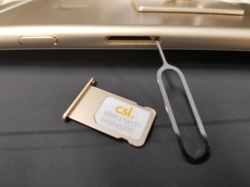 香港旅行で愛用した「csl」のSIM