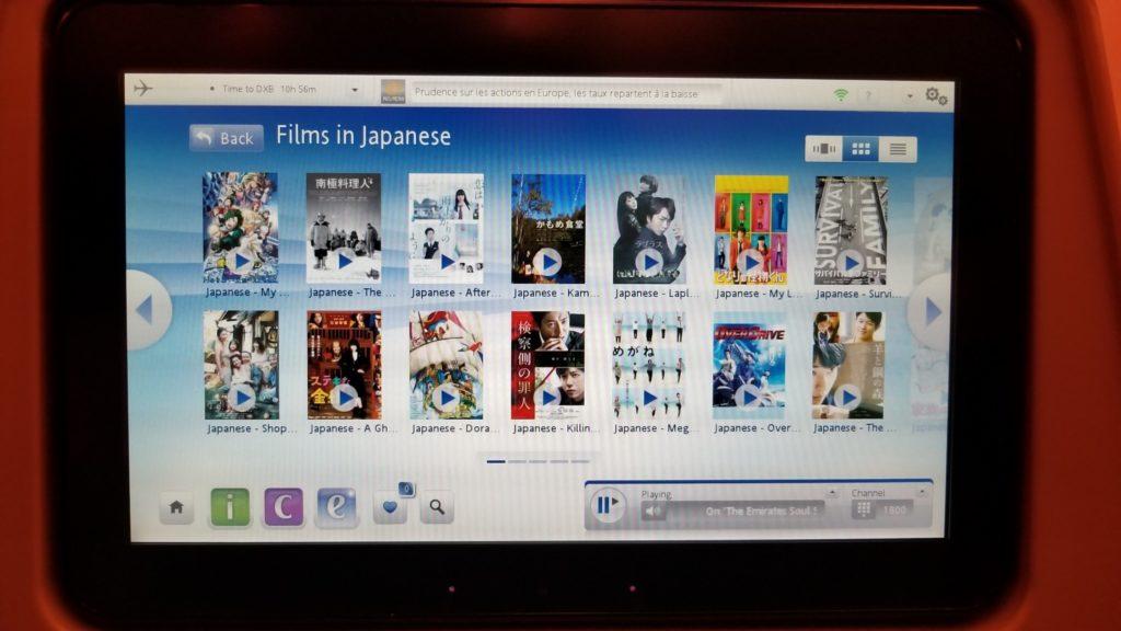 エミレーツ航空で観る「日本映画」の作品