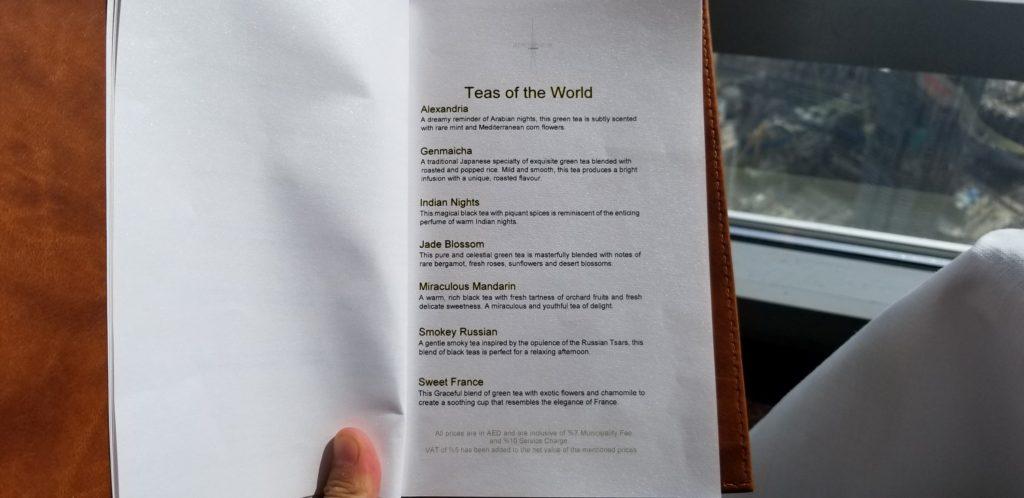 アトモスフィアの紅茶のメニュー「Teas of the world」