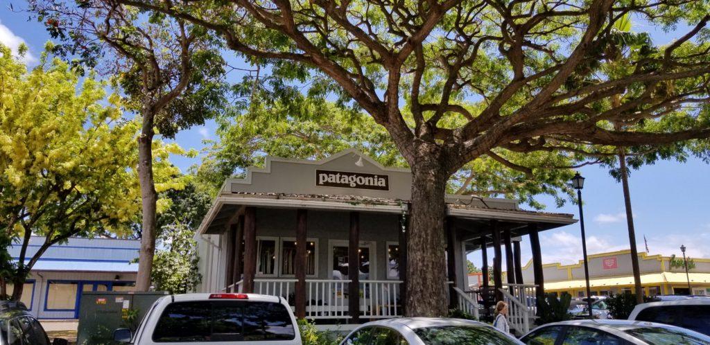 ハワイ、ハレイワにある「パタゴニア(Patagonia)」