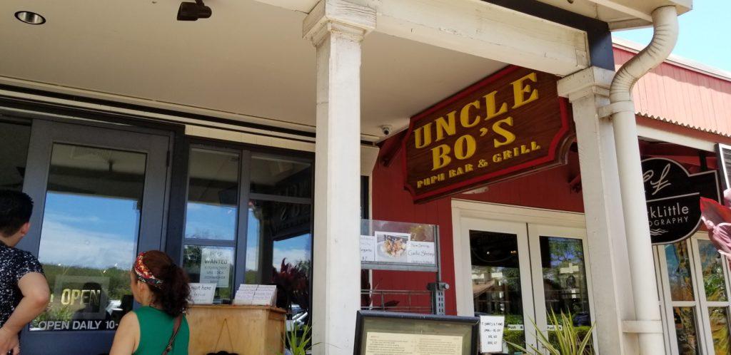 ハレイワ・ストア・ロッツにある「UNCLE BO'S(アンクルボーズ)」