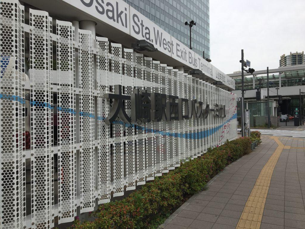 大崎駅西口のバスターミナル