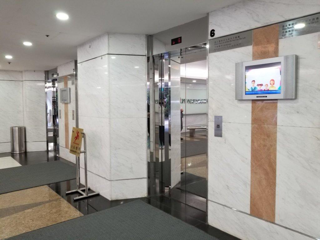 香港ホライズンプラザのエレベーター