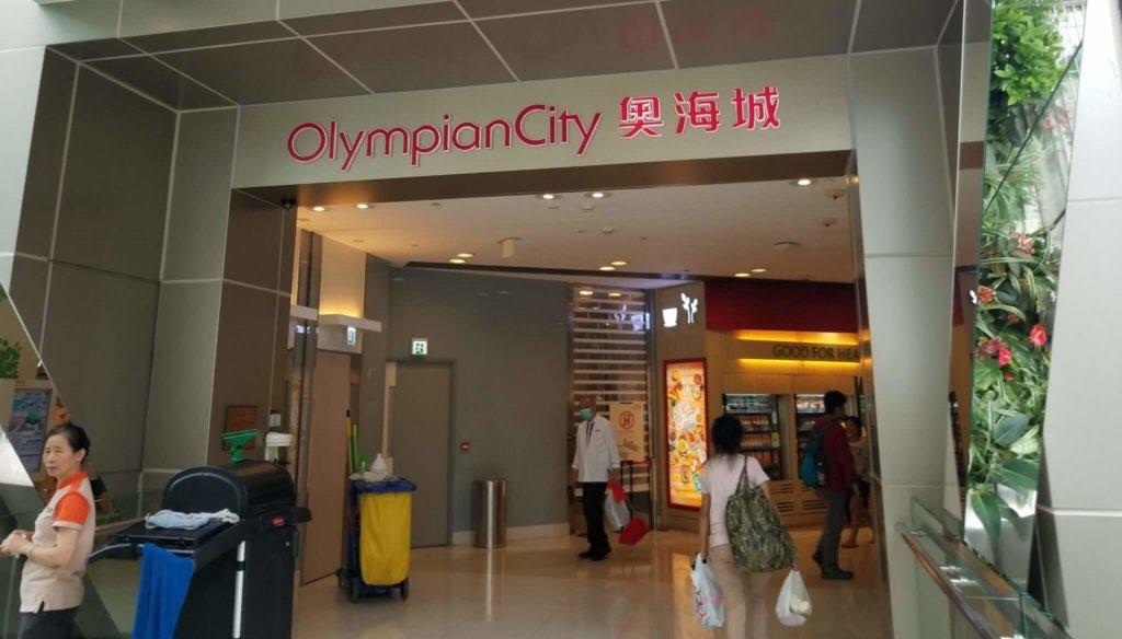 香港のオリンピックシティー