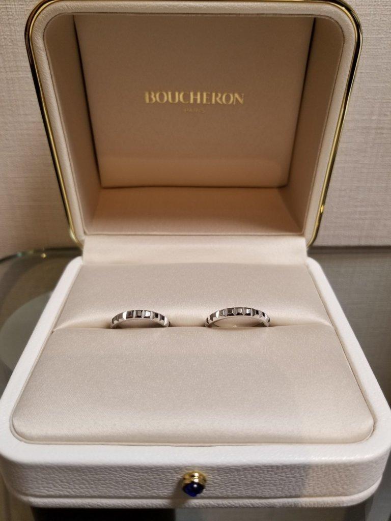 BOUCHERON(ブシュロン)の指輪が17%OFF?お得に安く買うには海外に出よう