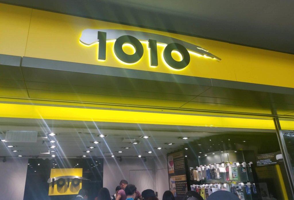 香港でプリペイドSIMを使うなら「1010」で!香港国際空港内にあります。