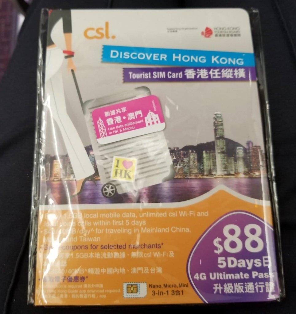 香港空港にある「1010」で購入したプリペイドSIMカード