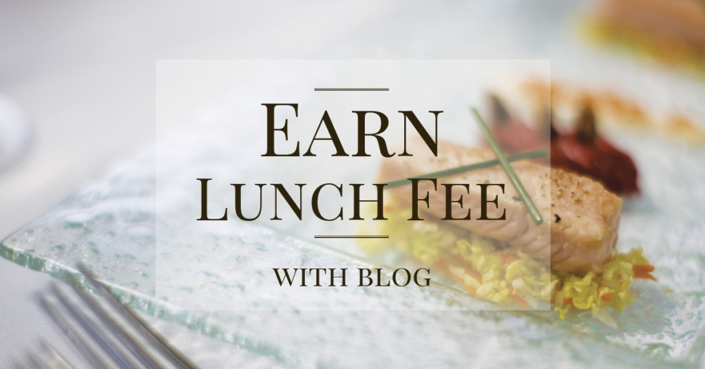 わずか半年!サラリーマンの僕が毎日の昼食代をブログで稼げるようになった話