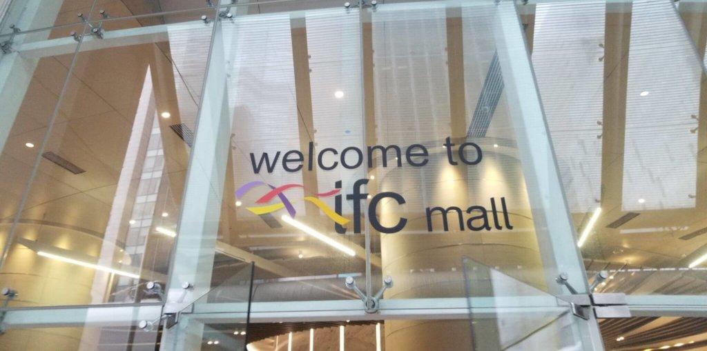 ifc mall hongkong