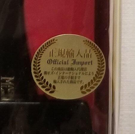 正規のメイソンピアソンのブラシは本物を証明する金色のシールが貼ってある