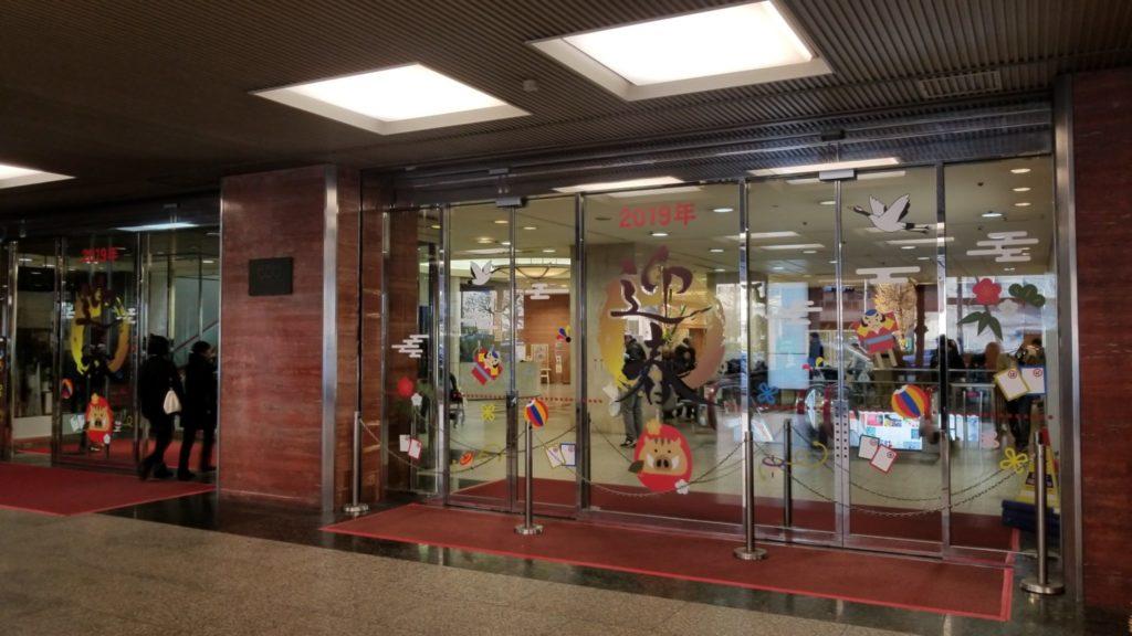 五反田TOCの正面玄関