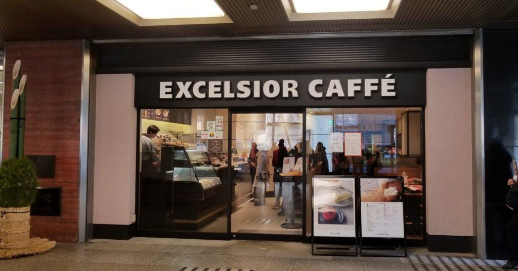 五反田TOCに入居するエクセルシオールカフェ