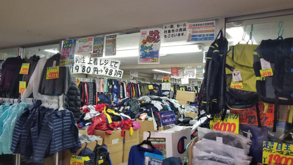 上野のアメ横で有名な激安スポーツショップ「ロンドンスポーツ」