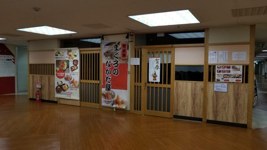 五反田TOCの飲食店街