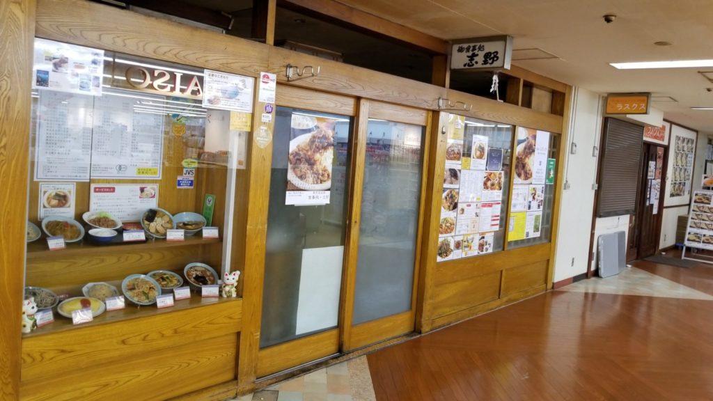 五反田TOCの飲食店街②