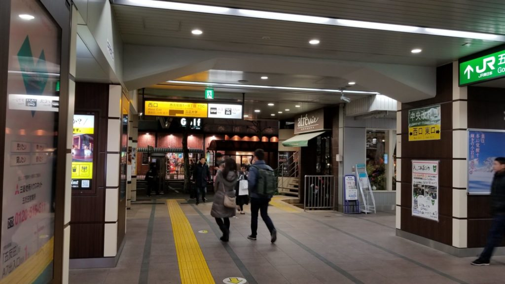 JR五反田駅の西口改札