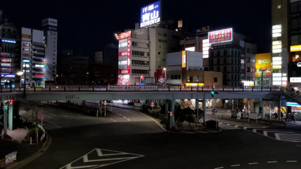 JR五反田駅の東口