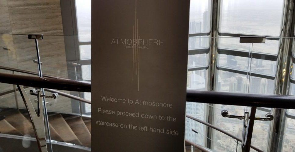 ブルジュ・ハリファにある「アトモスフィア(At.mosphere)」の入り口