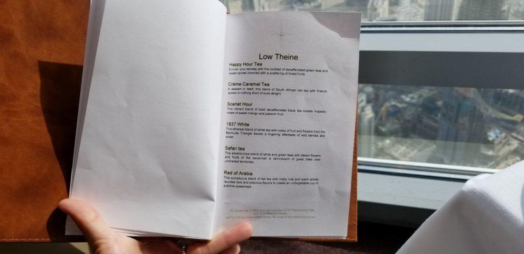 アトモスフィアの紅茶のメニュー「Low Theine」