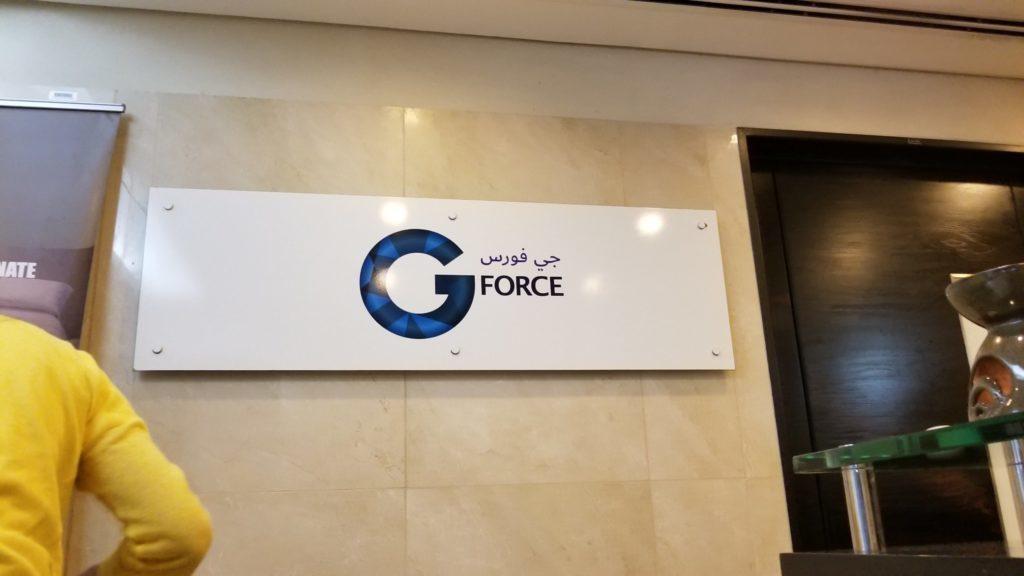 ドバイ国際空港の中にあるジム(G FORCE)