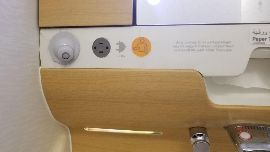 エミレーツ航空のトイレ内の設備