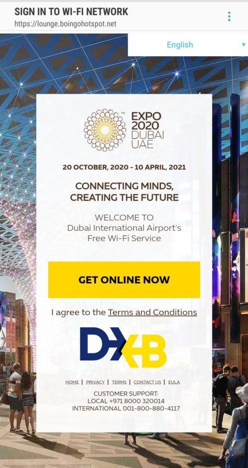 ドバイ国際空港(DXB)の無料公衆Wi-Fiに接続する