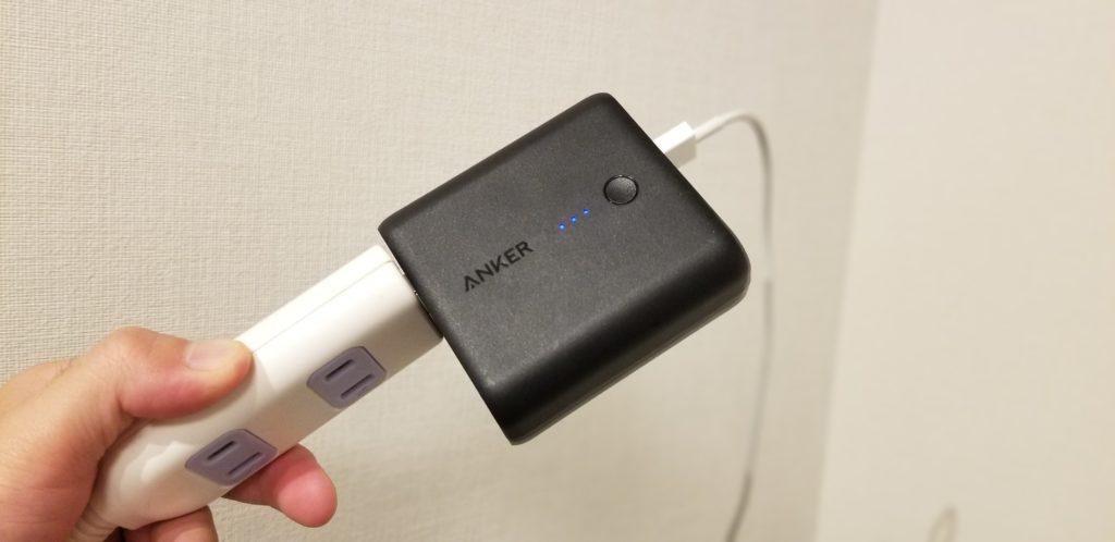 モバイルバッテリーと充電器の二役