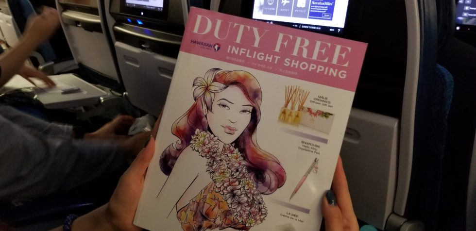 ハワイアン航空の機内販売の雑誌
