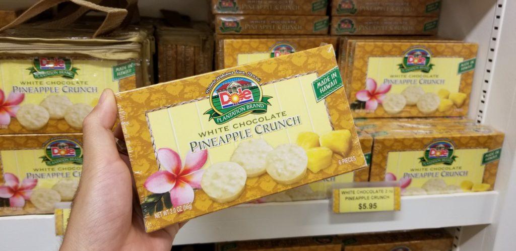 ドールプランテーションのパイナップルのホワイトチョコレート