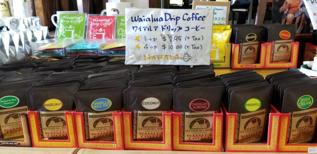 ワイラルアコーヒーのドリップコーヒー