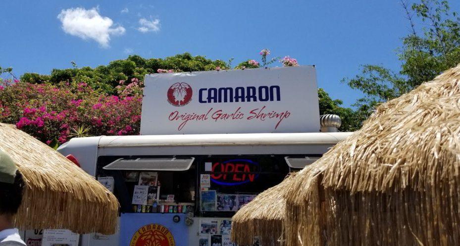 ハレイワにあるガーリックシュリンプ屋台「CAMARON」