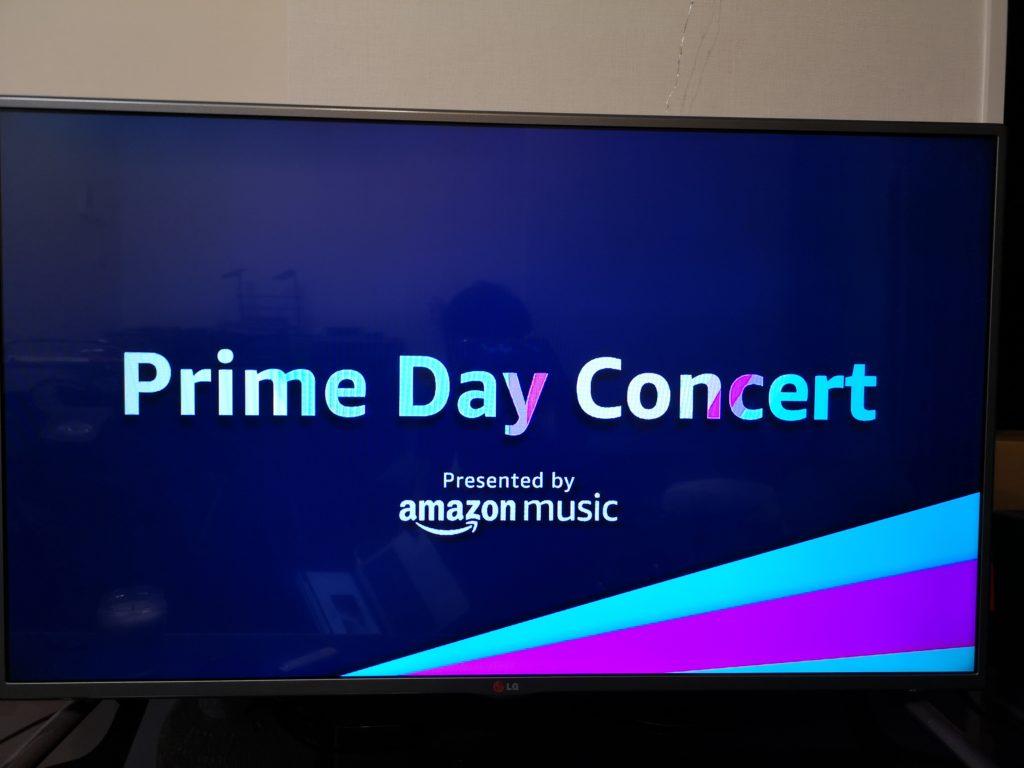 2019年のAmazon Prime Dayを記念して開かれた「プライムデー・コンサート」