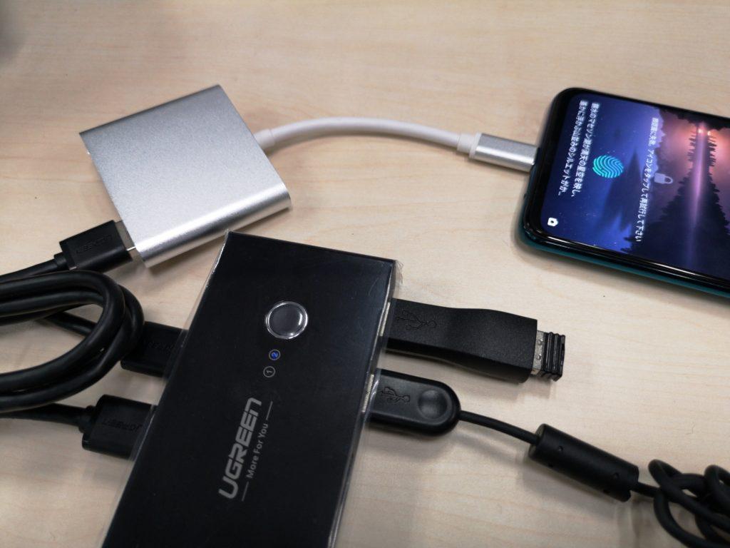 UGREEN USB切替器をAndroid端末と接続して使っている図