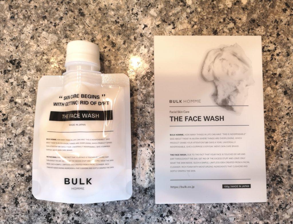 バルクオムの洗顔料「THE FACE WASH」