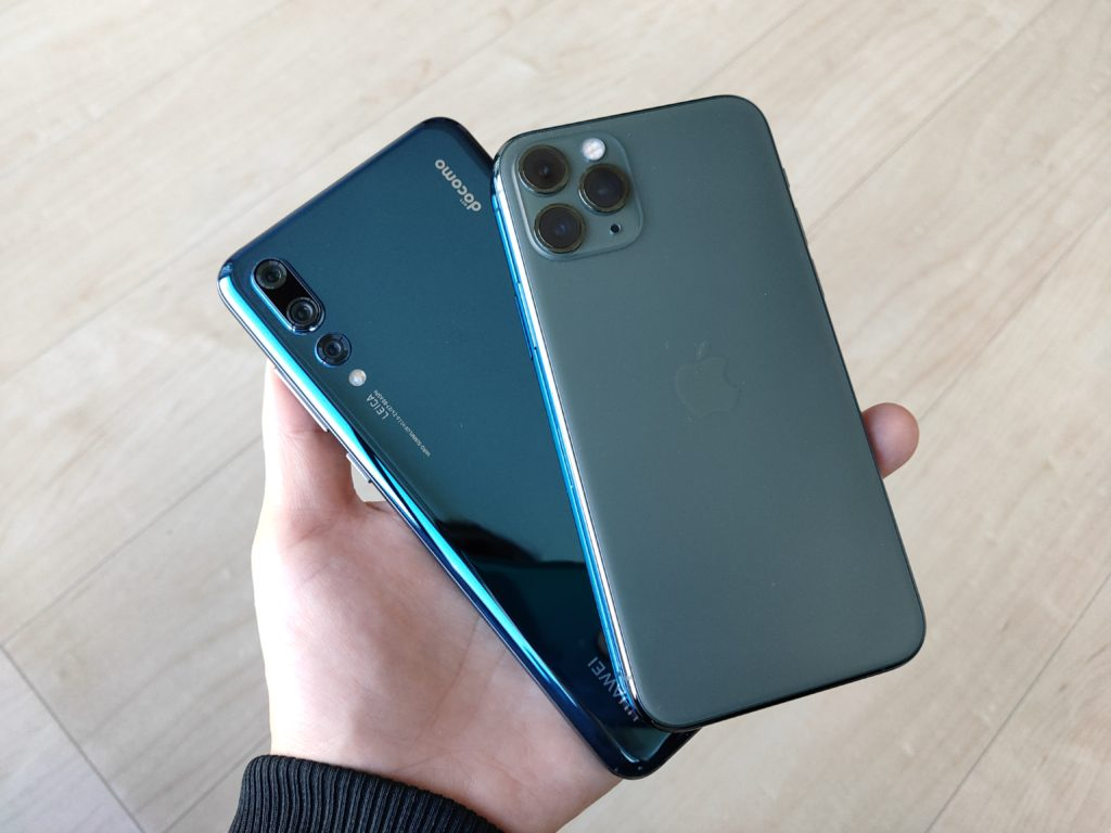Huawei P20 ProとiPhone11 Pro