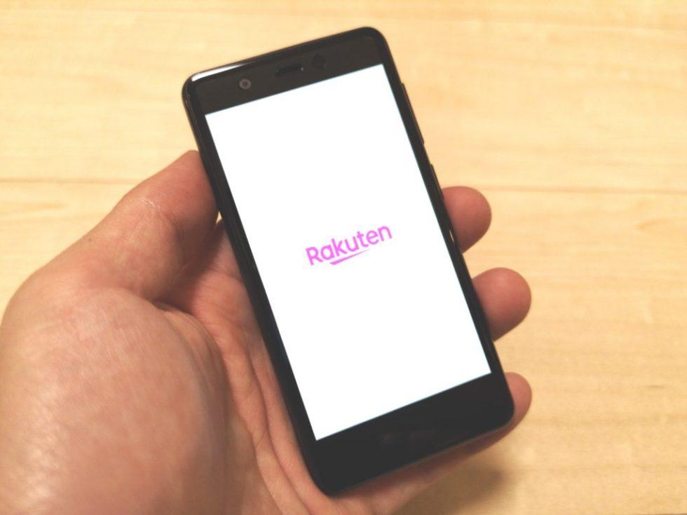 楽天モバイルが発売した世界最小スマホ「Rakuten mini」