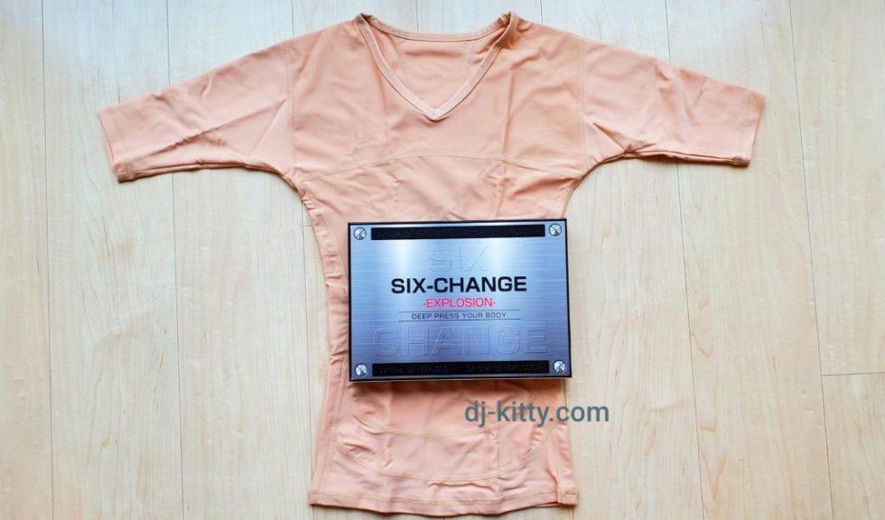 【シックスチェンジ】夏でも涼し着れたテリレン製加圧シャツ
