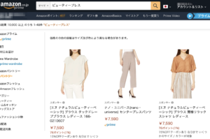 Amazonの検索結果「ビューティープレス」