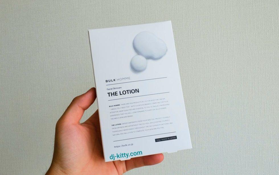 バルクオムの乳液「THE LOTION」のパッケージ